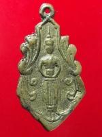 เหรียญหล่อโบราณหลวงพ่อบ้านแหลม รหัส 403