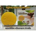 สบู่ จินซู เมือกหอยทากฟองยืด GinZhu Body Whitening mask soap พอกผิวขาว เพิ่มความขาว 10 ระดับ กล่องสีเหลือง ก้อนเหลือง