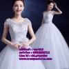 ชุดแต่งงานราคาถูก กระโปรงสุ่ม ws-013 pre-order