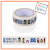 Masking Tape MT-Set02-006
