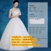 ชุดแต่งงานราคาถูก เกาะอก ws-055 pre-order