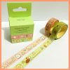 Masking Tape Sumikko gurashi set-1 (2 tapes one set)