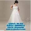ชุดแต่งงานคนอ้วนแบบยาว WL-016 Pre-Order (เกรด Premium)