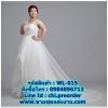 ชุดแต่งงานคนอ้วนแบบสั้นมีหางยาว WL-015 Pre-Order (เกรด Premium)