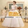 ชุดแต่งงานราคาถูก กระโปรงสุ่ม ws-127 pre-order