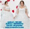 ชุดแต่งงานคนอ้วนแบบสุ่ม WX-005