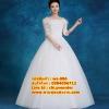ชุดแต่งงานราคาถูก กระโปรงสุ่ม ws-086 pre-order