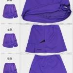 กระโปรง(กางเกง)กีฬา สีม่วง