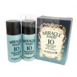 Tester Skinfood Mini set Miracle food 10 solution gift set ช่วยเร่งฟื้นฟูผิวหน้าที่หมองคล้ำให้กลับกระจางใส