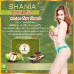 Shania ชาเนีย กล่องเขียว อาหารเสริมดีท็อกซ์ล้างลําไส้ ของน้ำส้ม โซมิ ราคาถูก ส่งฟรี Ems