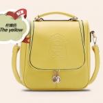 พร้อมส่ง กระเป๋าแฟชั่นเกาหลี sunny-458 ปรับสะพายข้างและปรับเป็นเป้สะพายหลังได้ สีเหลือง