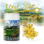 น้ำมันรำข้าว Vital Star ไวทอลสตาร์ aimstar ราคาถูก ส่งฟรี ems