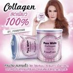 คอลลาเจนฝนฝน Pure White Collagen ราคาถูก ของแท้ ส่ง EMS ฟรี