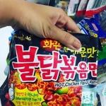 มาม่าเกาหลี ซัมยัง บุลดักโบกึมมยอน มาม่าพ่นไฟ มาม่าเผ็ด ราคาถูกซองละ100บาท ส่งฟรีลงทะเบียน