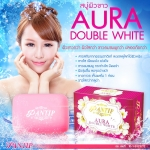 AURA DOUBLE WHITE