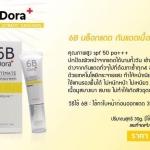 6B Dora บล็อคแดด กันแดดเนื้อมูส SPF50pa+++ ราคาถูก ส่งฟรี ems