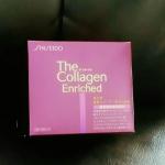 คอลลาเจนสกัดจากปลาทะเลสูตรพรีเมียม The Collagen Enriched Shiseido