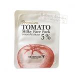 10 ซอง-Tester Skinfood Premium TOMATO Milky Face Pack tomato extract 5%