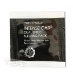 Tester Tony Moly Intense Care Dual Effect Sleeping Pack Good Sleep Mechanism Technology