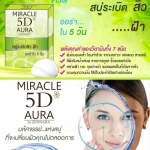 สบู่ระเบิดสิว ฝ้า Miracle 5D Aura by Zennara