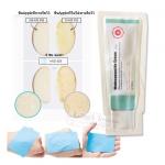 10 pcs - Tester A'pieu Medecassoside Cream