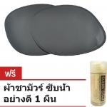 WASABI ฟิมล์บังแดด ถอดพับได้ ป้องกัน UV 97% 1 ชุด 2 ชิ้น สำหรับด้านหลัง แถมฟรี ผ้าชามัวร์ 1 ผืน