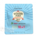 10 ซอง - Tester Etude wonder pore tightening essence ultra pore solution 10in1
