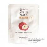 10 pcs - Tester Skinfood Freshmade Apple Mask