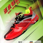 รองเท้า EAGLE 3611