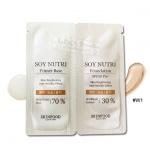 Tester Skinfood SOY NUTRI Primer base + Foundation SPF20 PA+ ( foundation no.W1 )