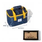 พร้อมส่ง - E-Mook Ropi Picnic กระเป๋าพรีเมี่ยมนิตยสารญี่ปุ่น กระเป๋าเก็บความร้อน-เย็น