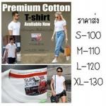 Premium Cotton