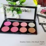 Sivanna Colors Ultra Blush Palette
