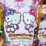 ขนมญี่ปุ่น ขนมนำเข้า hello kitty Frothy peach Flavor drink! ขนมทำเล่นชุดชงน้ำเซตคิตตี้เพียงห่อล่ะ 130 บาทเท่านั้น
