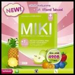 Miki Detox Fiber มิกิดีท๊อกซ์ ดีท็อกล้างสารพิษ รสแอ๊ปเปิ้ล ราคาถูก ส่งฟรี EMS