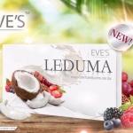EVE's LEDUMA (เลอดูมา) ผลิตภัณฑ์เสริมอาหาร เเพคเกจใหม่ เพื่อผิวขาว หน้าใส ราคาถูก ส่งฟรี ems