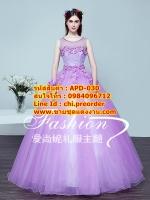 ชุดแต่งงาน [ ชุดพรีเวดดิ้ง Premium ] APD-030 กระโปรงสุ่ม สีม่วง (Pre-Order)