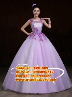 ชุดแต่งงาน [ ชุดพรีเวดดิ้ง Premium ] APD-009 กระโปรงยาว สีม่วง (Pre-Order)