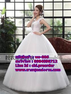 ชุดแต่งงานราคาถูก แบบสุ่ม ws-006 pre-order