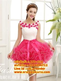 ชุดแต่งงาน [ ชุดพรีเวดดิ้ง Premium ] APD-014 กระโปรงสั้น เสื้อสีขาว-กระโปรงชมพูเข้ม (Pre-Order)