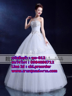 ชุดแต่งงานราคาถูก เกาะอก ws-012 pre-order