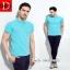 เสื้อโปโลจูติ TC สีฟ้าใส thumbnail 4