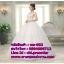 ชุดแต่งงานราคาถูก เกาะอก ws-002 pre-order thumbnail 1
