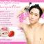 ครีมทาปาก นมชมพู BY Aura pink two กรณี สั่งซื้อผ่านเวปไซต์ ชำระเงินได้ทันที จ้า thumbnail 13