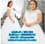ชุดแต่งงานคนอ้วนแบบสุ่ม WX-004 thumbnail 1
