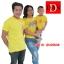 เสื้อเหลือง ประทับตราครองราชย์ 70ปี ลายกลางเต็มอก thumbnail 3