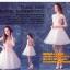 ชุดแต่งงาน [ ชุดพรีเวดดิ้ง ] PD-012 กระโปรงสั้น สีชมพูอ่อน (Pre-Order) thumbnail 1