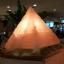 โคมไฟทรงปิรามิดคัทเวิร์ค Pyramid Cutwork thumbnail 1