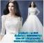 ชุดแต่งงาน แบบสุ่ม w-044 thumbnail 1