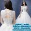 ชุดแต่งงาน แบบสุ่ม w-043 thumbnail 1